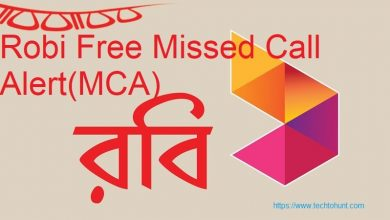 Photo of Robi Free Missed Call Alert( Robi MCA)
