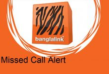 Photo of Turn on Banglalink MCA (Missed call alert).